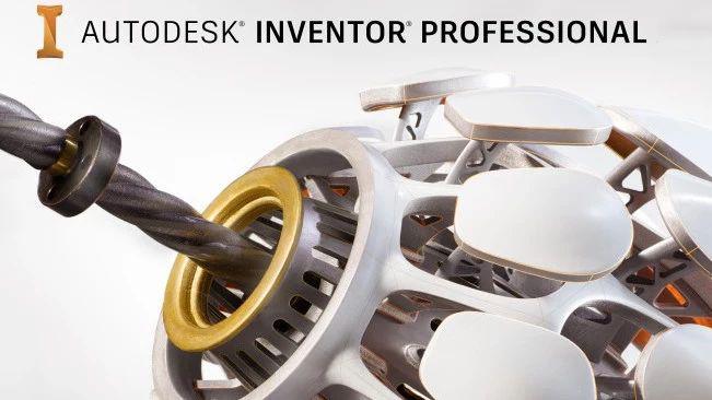 Inventor 2020软件下载链接