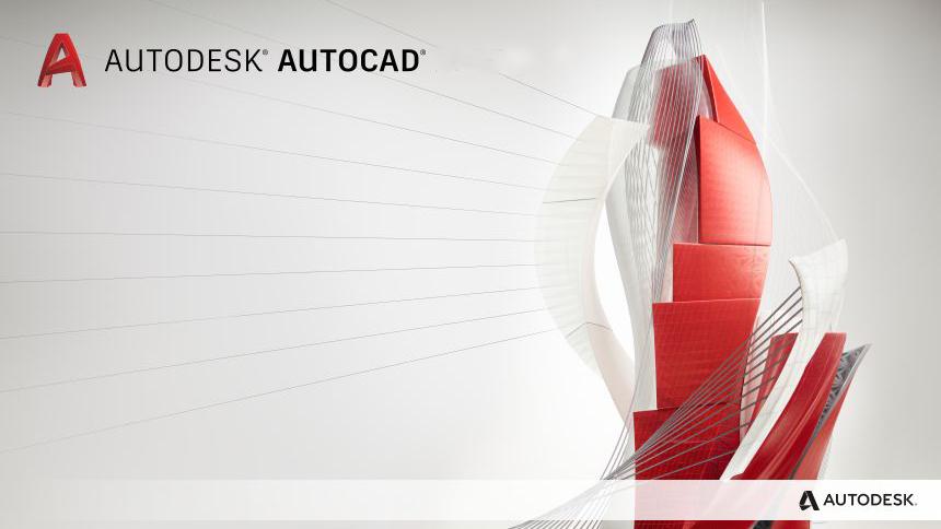 AutoCAD2020软件安装教程