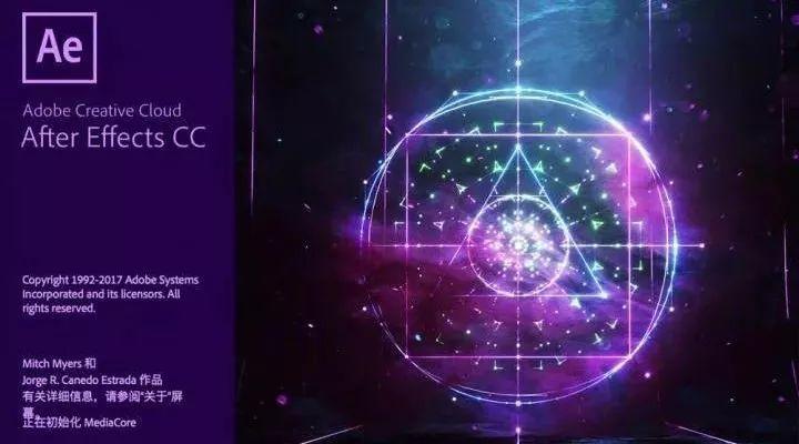 AE CC 2020软件下载链接