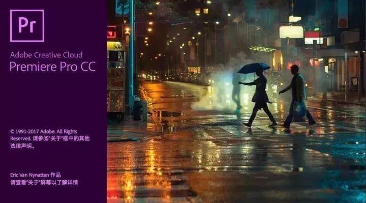 Premiere Pro CC 2020软件下载链接