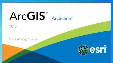 ArcGIS10.5软件安装教程
