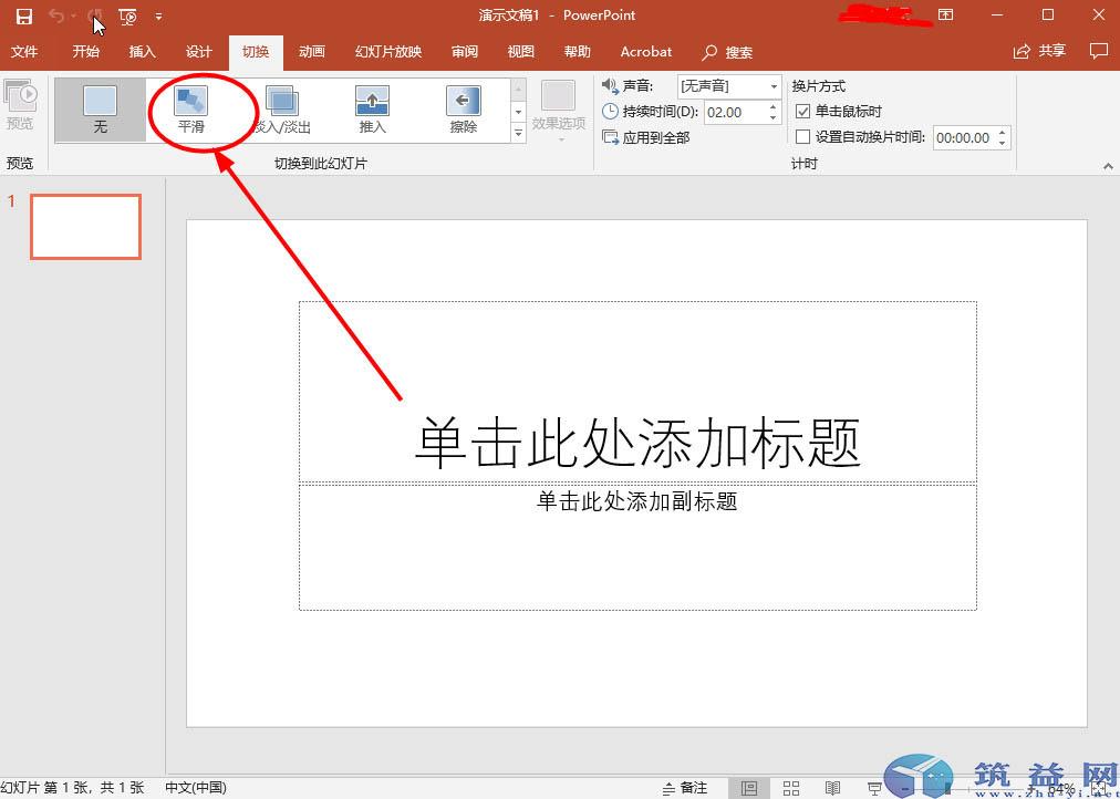 windows7激活软件_Office365 软件安装教程