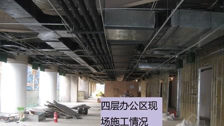 建筑电气机电设备安装识图与施工技术PPT