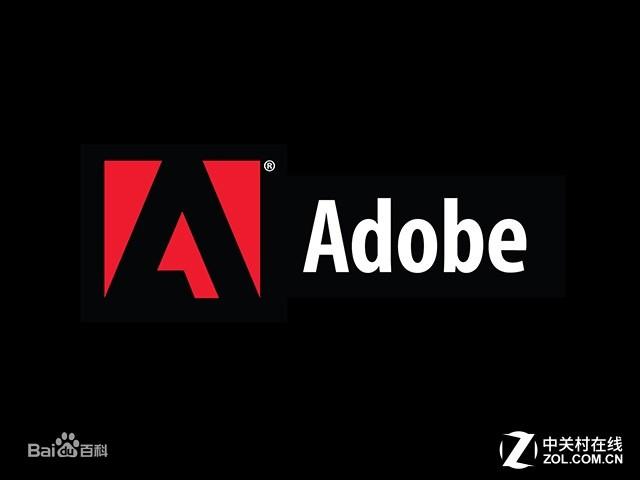 Adobe专业卸载工具