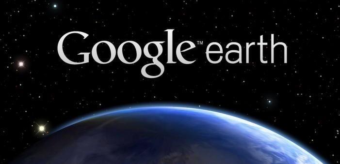 Google Earth Pro软件下载链接